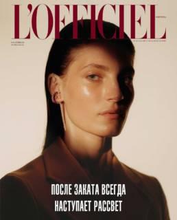 October 2020, L'Officiel Ukraine